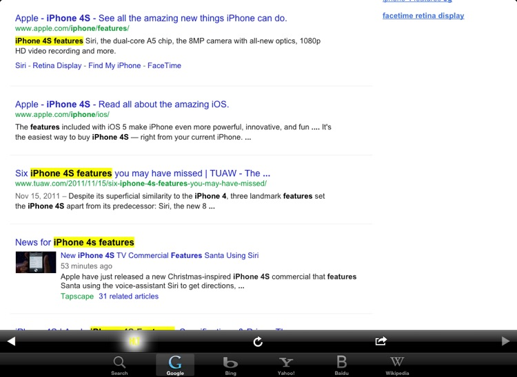 All Search Engines In One HD
