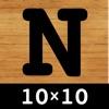10X10数字のパズル - 無料ゲーム - iPadアプリ