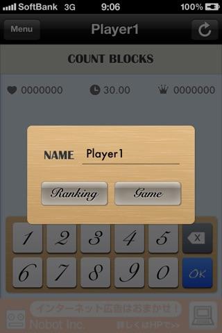 脳トレ -ブロック数え-のスクリーンショット2
