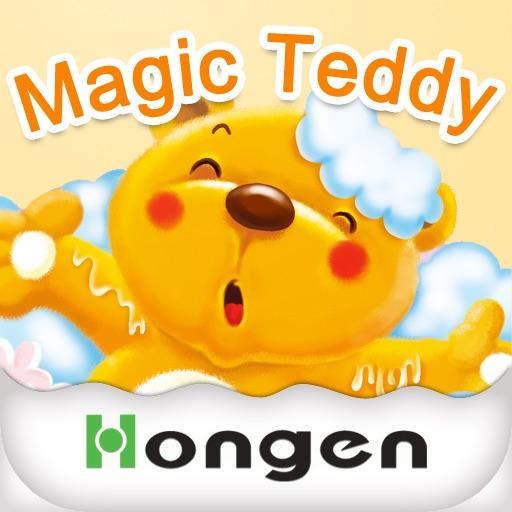 Magic Teddy English for Kids - Taking a Bath