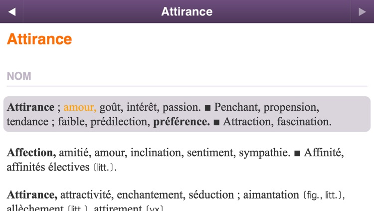 Thesaurus Larousse screenshot-3