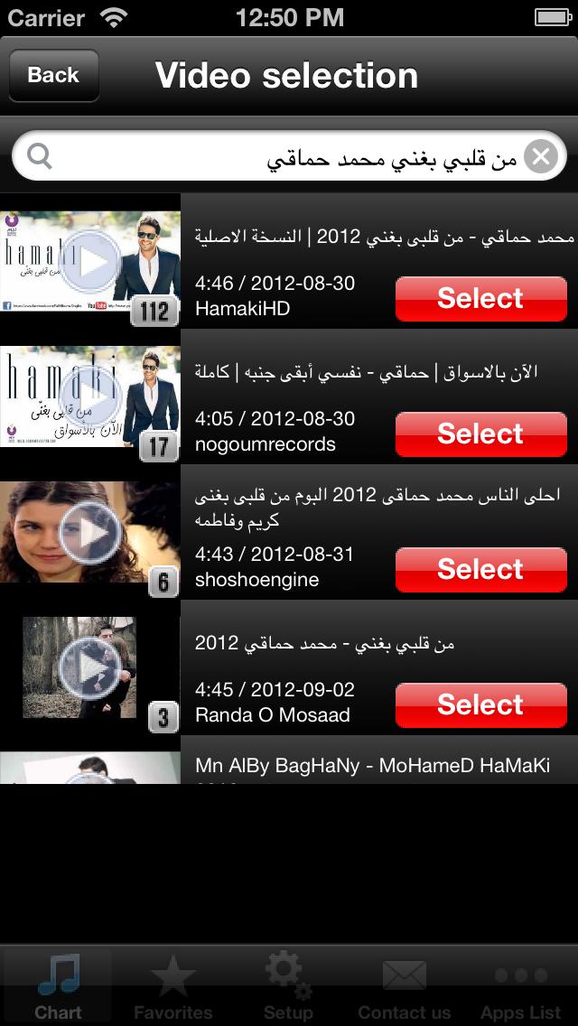 Arab Hits! (Free) - Get The Newest Arabic music chartsلقطة شاشة4