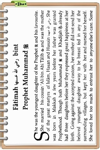 Great Women Of Islam ( Quran Hadith ) screenshot-4