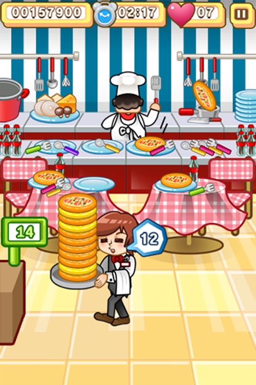 PizzaStore screenshot-1