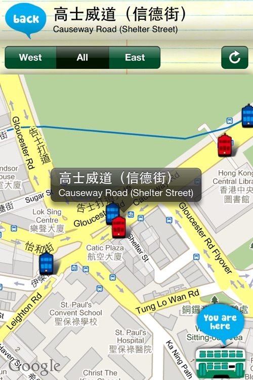 Hong Kong Tramways screenshot-4