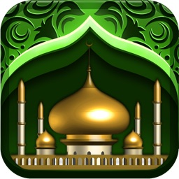Compass for Islamic Prayers Pro