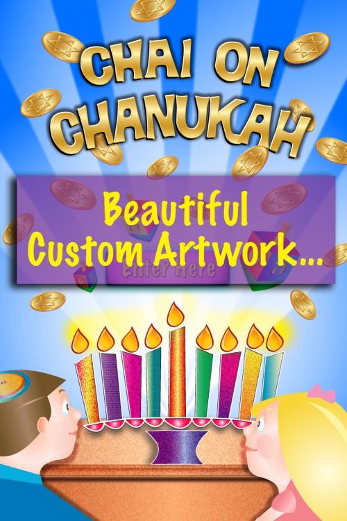 Chai on Chanukah
