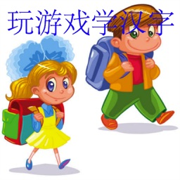 Learn Chinese1