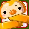 連打の達人 - iPhoneアプリ