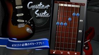 Guitar Suite 無料 - メトロノーム, デジタルチューナー,コードのおすすめ画像1