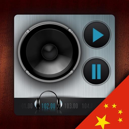 WR China Radios - 中国无线电