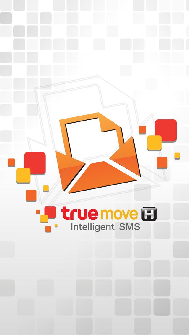 点击获取IBSMS by TrueMove H