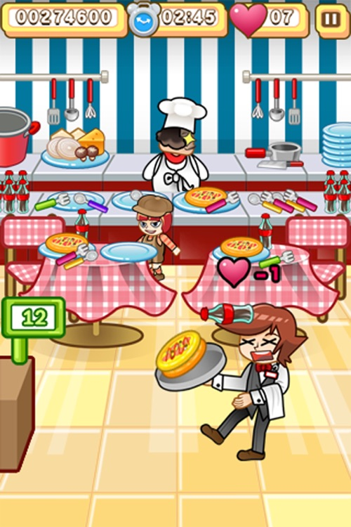 PizzaStore screenshot-2