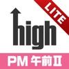 high - プロジェクトマネージャ試験 午前Ⅱ LITE