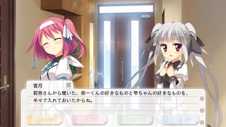 Fragment's Note2 Side:雪月 -無料版- screenshot-3