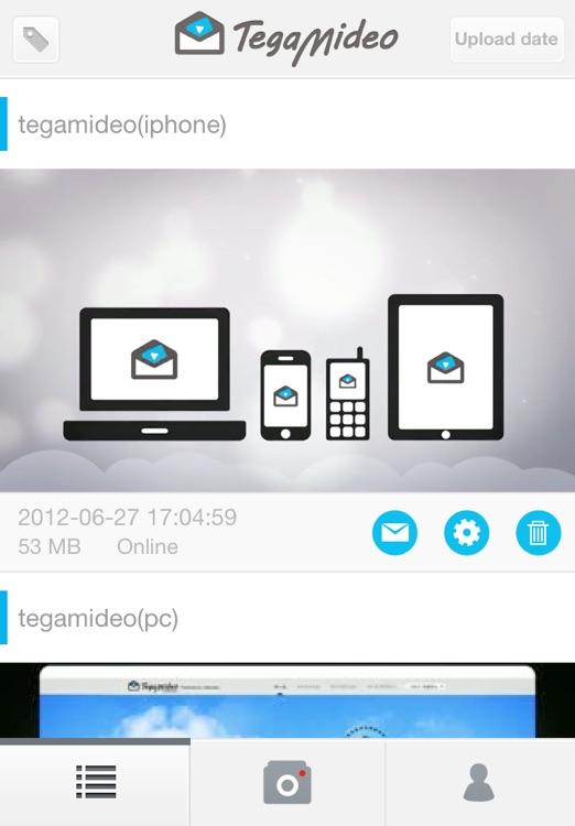 TegaMideo screenshot-3