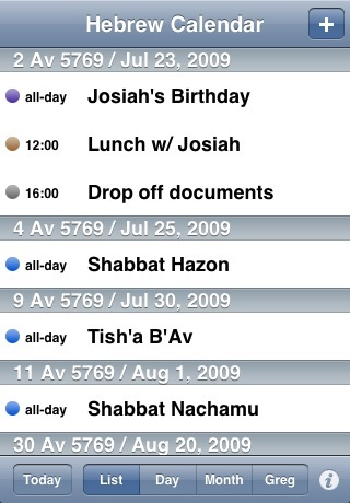 Hebrew Calendar screenshot-3