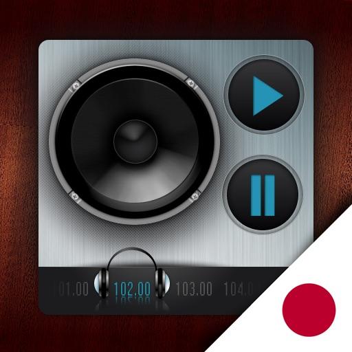 WR Japan Radio