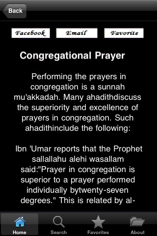 Fiqh-us-Sunnah - ( Islam Quran Hadith Fiqh ) screenshot-3