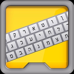 Hebrew Keyboard II for iPad