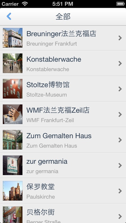 Frankfurt Offline Map(offline map, subway map, GPS, tourist attractions information)
