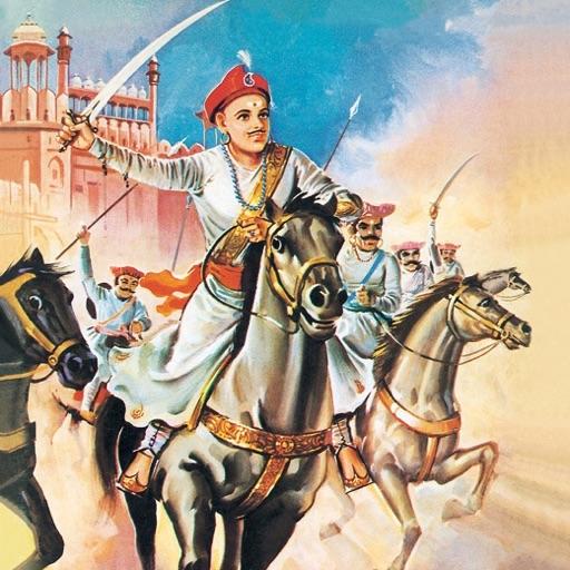Baji Rao 1