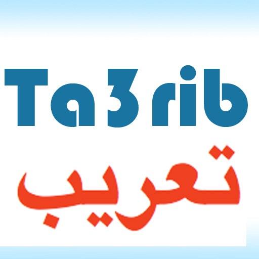 Ta3rib