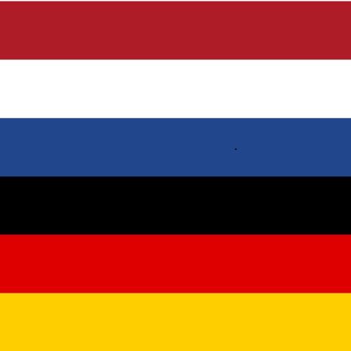 Dutch - German - Dutch dictionary