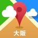 140.大阪离线地图(离线地图、地铁图、旅游景点信息、GPS定位导航)