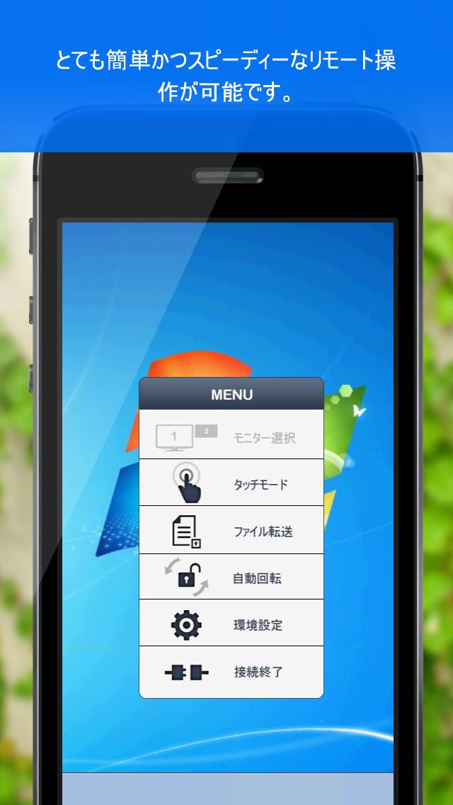 HiRemoteのスクリーンショット3
