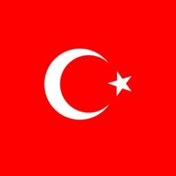 دليل المسافر الى تركيا