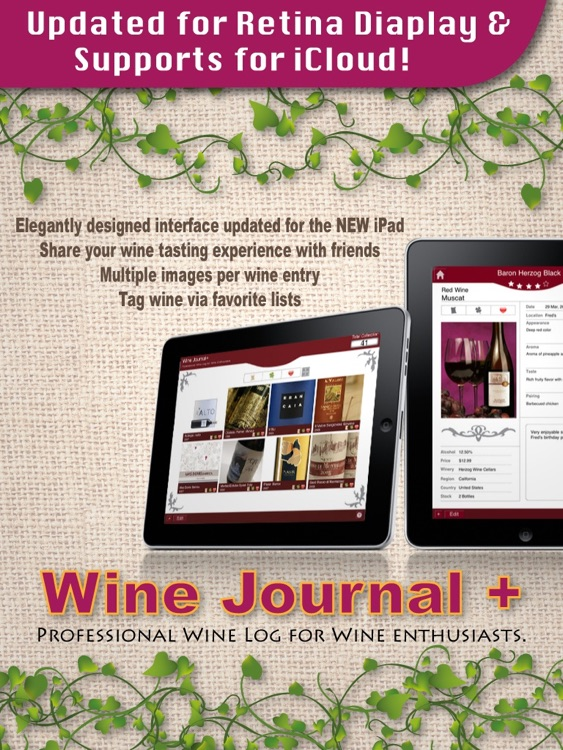 Wine Journal+ Professional Wine Log for Wine En... screenshot-0