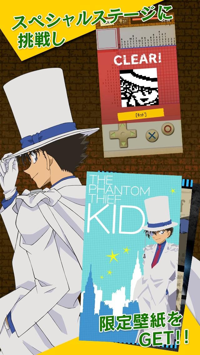 名探偵コナンパズルゲーム~お絵かきロジック・クロスワード・スケルトン~のスクリーンショット4