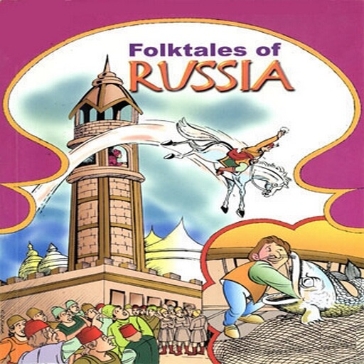 Folk Tales of Russia -Part 2 (Entertaining stories from Russia(2 of 3))  -  Amar Chitra Katha TINKLE Comics icon