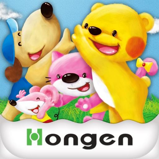 Hello Teddy for Kindergarten 3