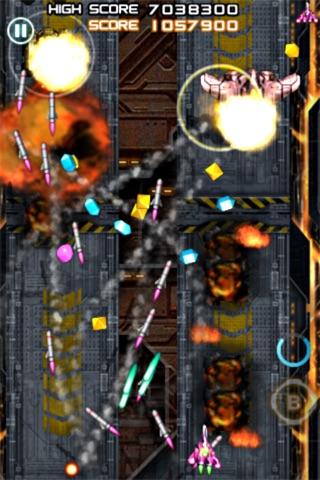 ライトニングファイター screenshot1
