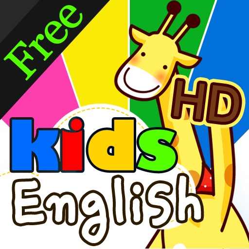 Kids English Plus Free