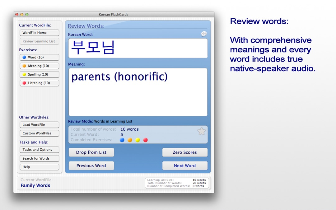 Korean FlashCards BASIC - Online Game Hack and Cheat