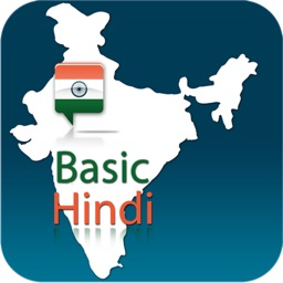Learn Hindi - Vocabulary (Hello-Hello)