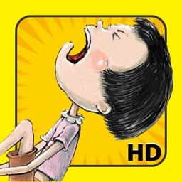 !איה! אאוץ'! אווה HD