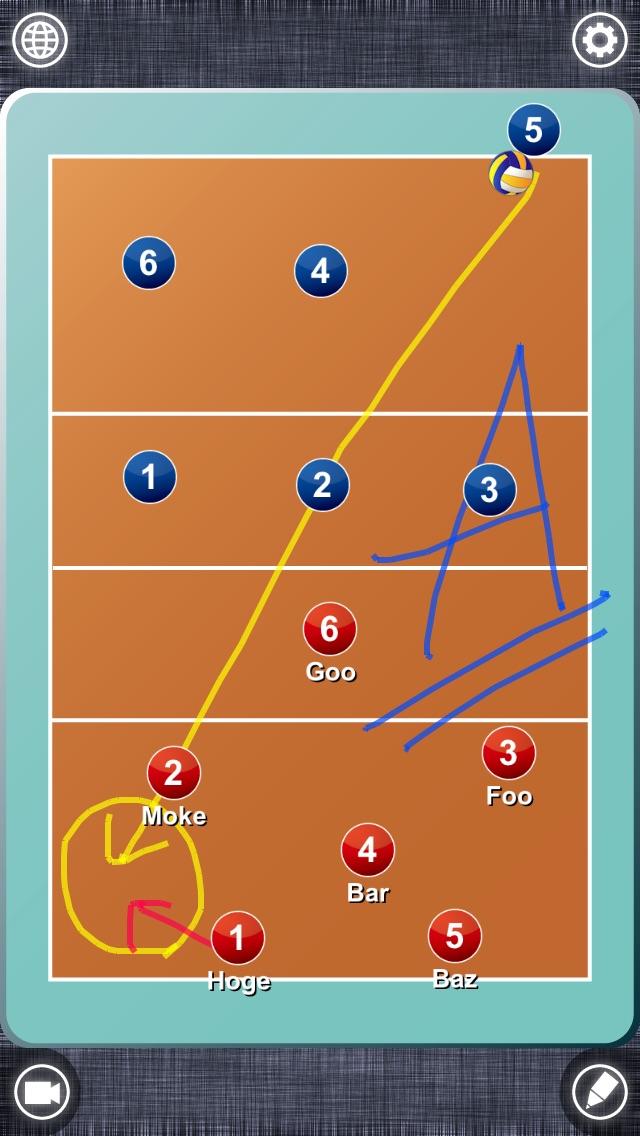 Volley Board Free (バレーボール)のおすすめ画像1