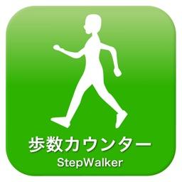 StepWalker
