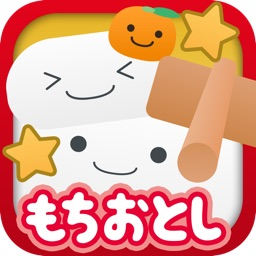 """Rice Cake Crash! - Thrilling! Try your luck in the New Year fortune """"Daruma Otoshi"""""""