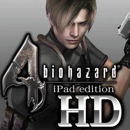 バイオハザード 4 iPad edition