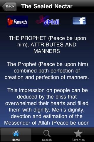 Seerat-un-Nabi  - Ar-Raheeq Al-Makhtum ( Islam Hadith Quran ) screenshot-3
