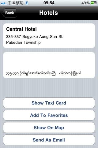 Yangon Taxi Translator