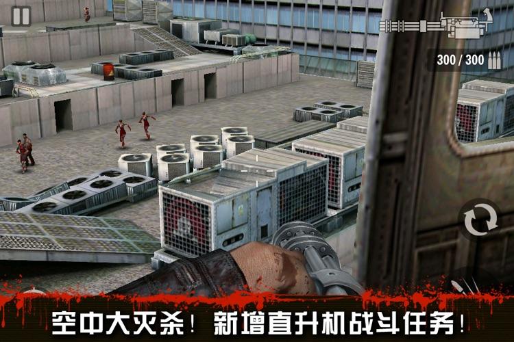 杀手: 僵尸之城