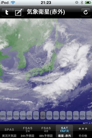 天気図ブラウザ ScreenShot4