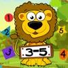 動物と子供の年齢3-5のためのゲームを学ぶ:海、動物園、農場、森林、野生動物、サファリ、ジャングル、迷路、海や砂漠の動物と幼稚園のためのゲームやパズル、幼稚園、小学校や保育園 - iPhoneアプリ