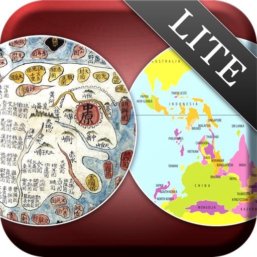 A Battle of Maps Lite by Michel Foucher
